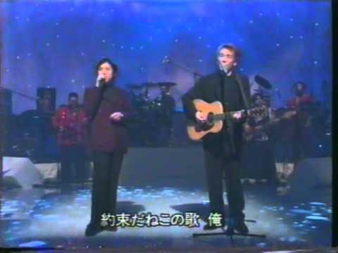 藤井フミヤ&玉置浩二 星屑のステージ~じれったい - YouTube
