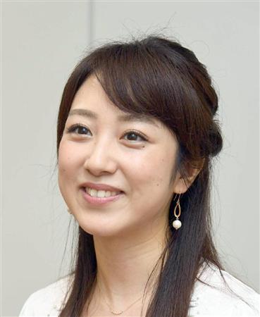 川田裕美アナ「この差って何ですか?」司会に!赤江珠緒アナは出産準備で卒業