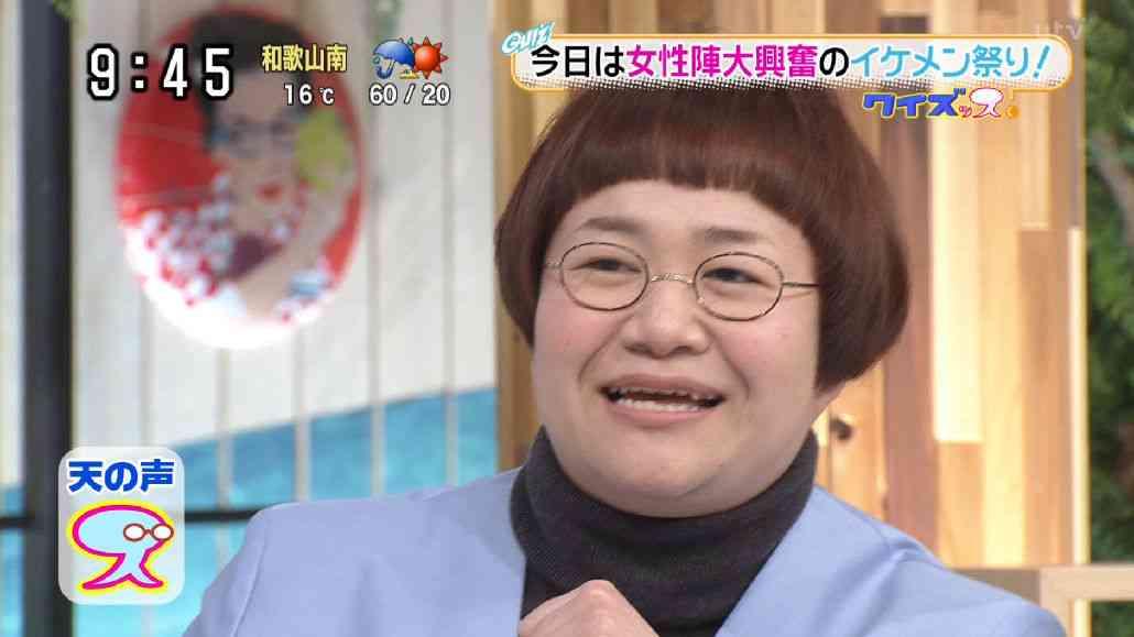 切ったらおばさんぽくなるヘアースタイルについて
