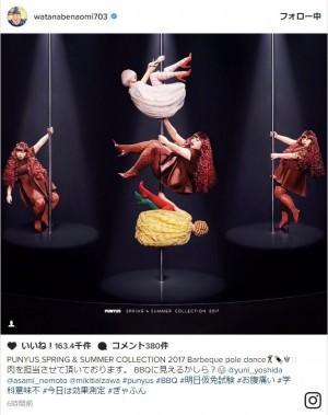 """渡辺直美、まさかの""""肉""""担当に「BBQに見えるかしら?」とファンに問いかけ/2017年3月2日 - エンタメ - ニュース - クランクイン!"""