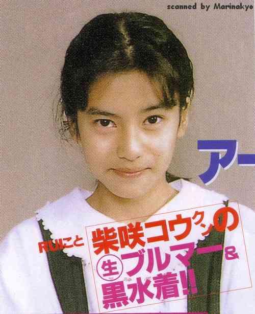 """柴咲コウの幼少期が「完全に直虎」 おかっぱ頭と目力に""""運命を感じる""""声も"""