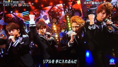 KAT-TUN、4人最後のTV生歌唱で涙 田口淳之介「僕も頑張る」