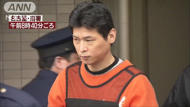 名古屋夫婦殺害 生活保護費を1日でパチンコで使い果たし実行か