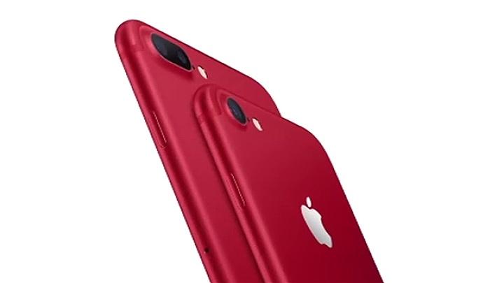 赤いiPhone 25日発売、売上げ一部は寄付 News i - TBSの動画ニュースサイト