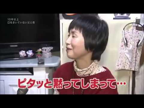 『探偵 ナイトスクープ 23年間会話のない夫婦 』感動!! - YouTube