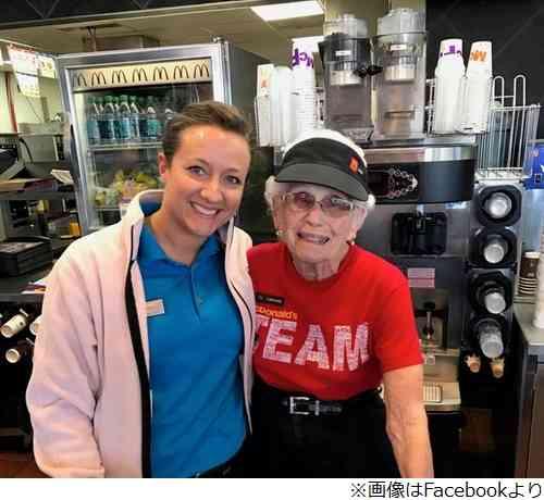 マクドナルド勤続44年の94歳女性が話題に