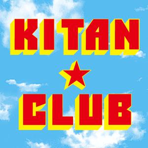 かわいい かわいい ねこ泥棒 〜ふんわり和カラー〜 | バラエティ商品一覧|KITAN CLUB