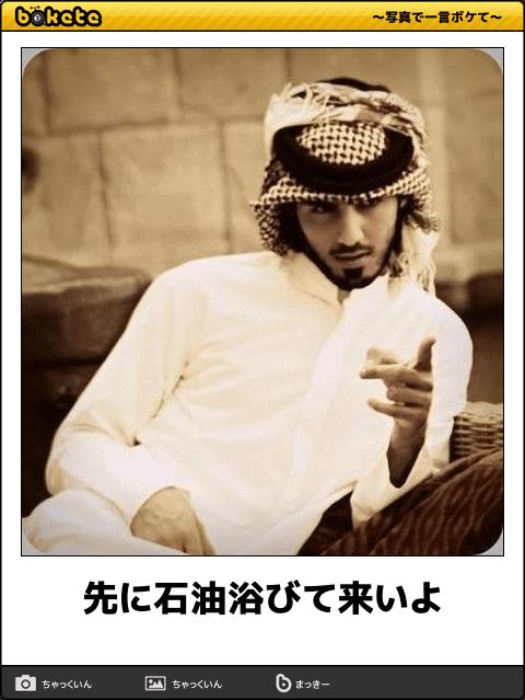 【ネタ】ガルちゃん卒業式、何着ていくか決めた?