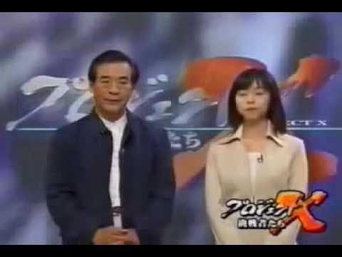 NHKプロジェクトX|第054回「腕と度胸のトラック便」~翌日宅配・物流革命が始まった~ - YouTube