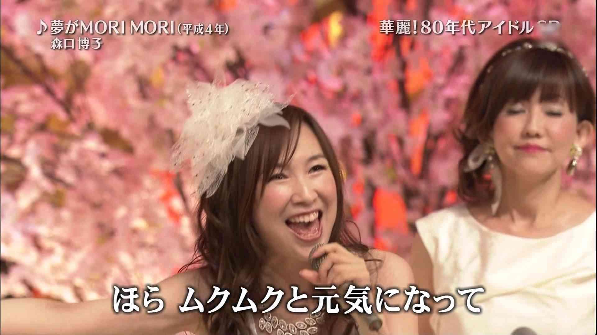 森口博子 夢がMORI MORI (2015年3月) - YouTube