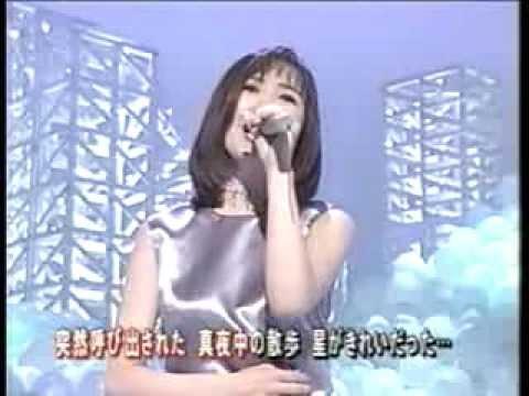 あなたといた時間 森口博子 - YouTube