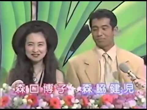 『夢がMORIMORI』NG集(森口博子、森脇健児) - YouTube
