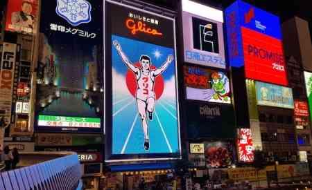 大阪で「いじめ自殺率」が低い理由 現実主義の合理的精神が原因か (2017年3月9日掲載) - ライブドアニュース