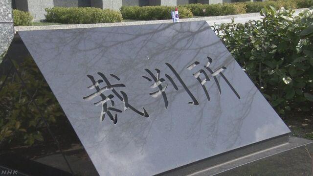 毒物カレー事件 林真須美死刑囚の再審認めず 和歌山地裁 | NHKニュース