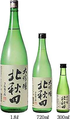 商品情報|吟醸酒|秋田の清酒 北鹿|日本酒|大吟醸|純米酒|雪中貯蔵