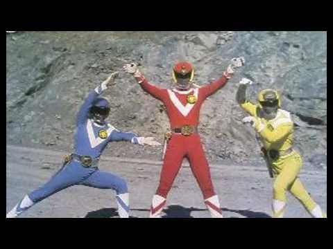 太陽戦隊サンバルカン ED 若さはプラズマ - YouTube