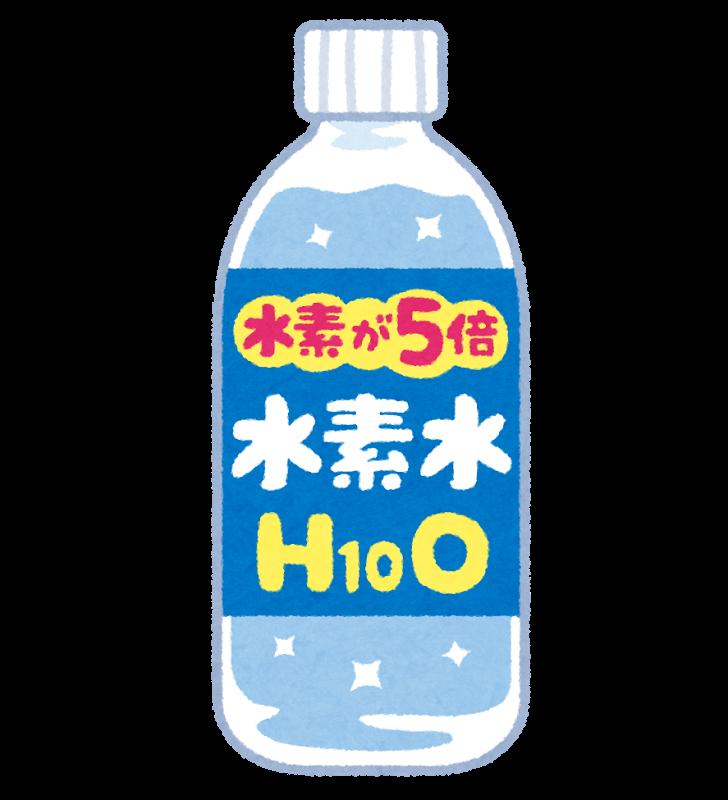 水素水商品の広告「根拠なし」 消費者庁、3社を処分