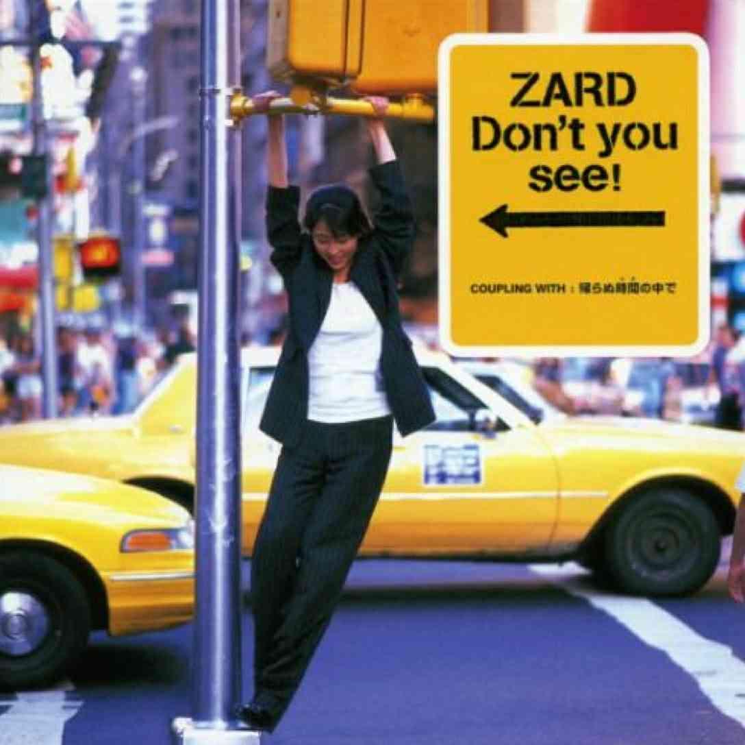 ZARD好きな人集まれ!