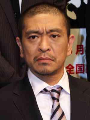 松本人志が有名人の声優挑戦に疑問「何度か断ってる」「アニメの吹き替えは、声優さんにやって欲しい」
