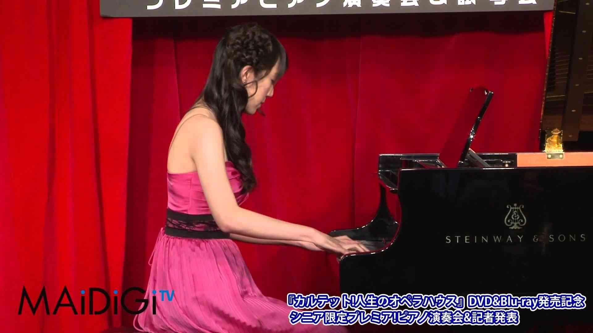 AKB48  松井咲子 がピアノを披露! 『カルテッ卜!人生のオペラハウス』DVD&Blu ray発売記念 - YouTube
