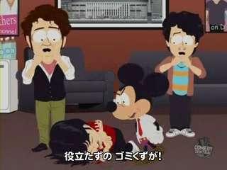 「サウスパーク」が好きな人!!