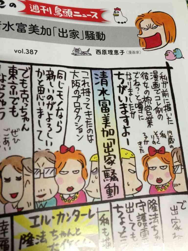 """新垣結衣、まさかの""""カーリーヘア""""姿"""