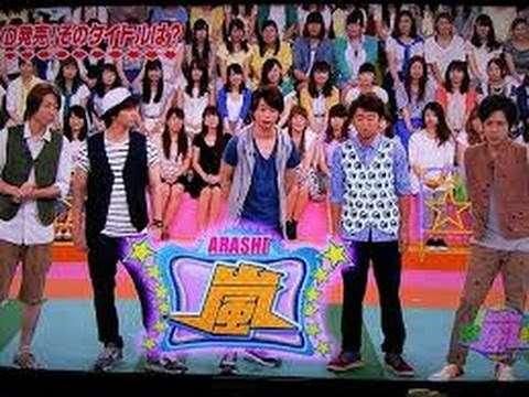 VS嵐 vsるろうに剣心 佐藤健 武井咲 渡部陽一 2014 07 31 - YouTube
