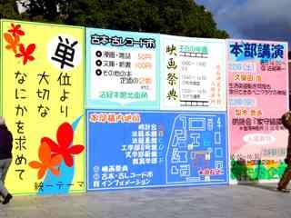 京都大学公式Facebookが無難な卒業式写真を掲載するもあえなく失敗