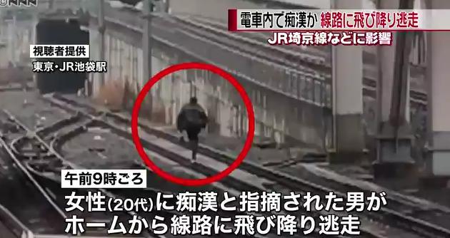 カメラが捉えた線路走る男…埼京線で痴漢か