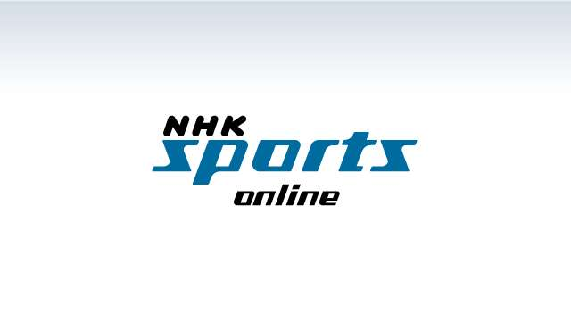 大相撲 | NHKスポーツオンライン -NHKスポーツ番組総合情報サイト-