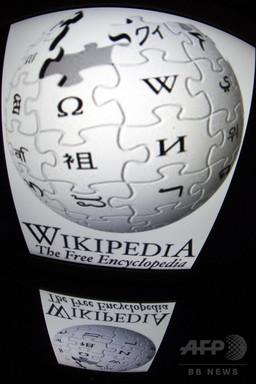 ウィキペディア、英紙デーリー・メールの引用禁止「信用できない」 写真1枚 国際ニュース:AFPBB News