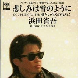 【邦楽】80年代~90年代の好きな邦楽曲をひたすら挙げていくトピ