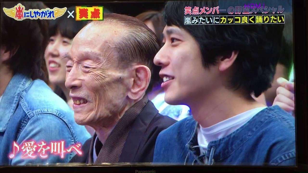 2016.5.21  嵐にしやがれ×笑点 - YouTube