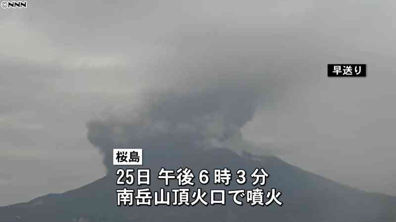 242日ぶり 桜島の南岳山頂火口で噴火|日テレNEWS24