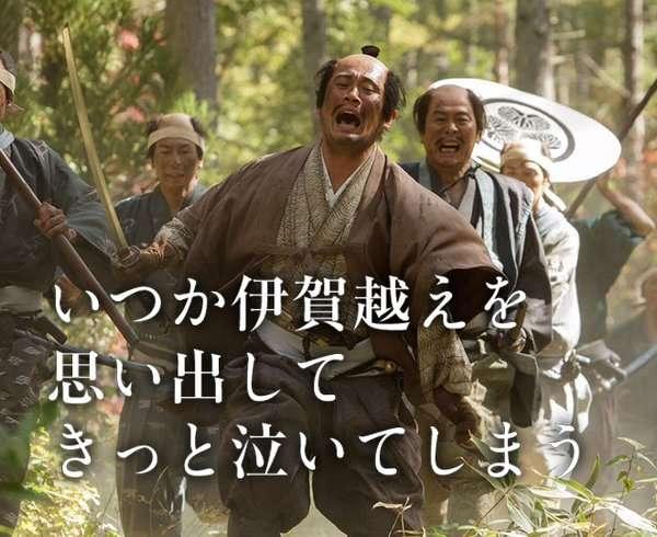 今こそ語ろう大河ドラマ「真田丸」の思い出!