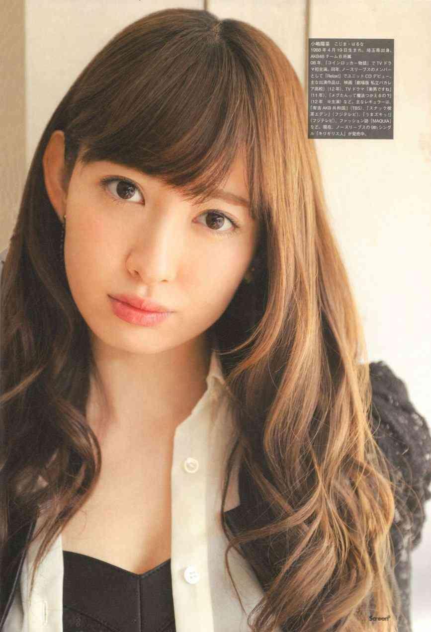 AKB48・小嶋陽菜 結婚願望を告白「いつでも結婚したいです!」