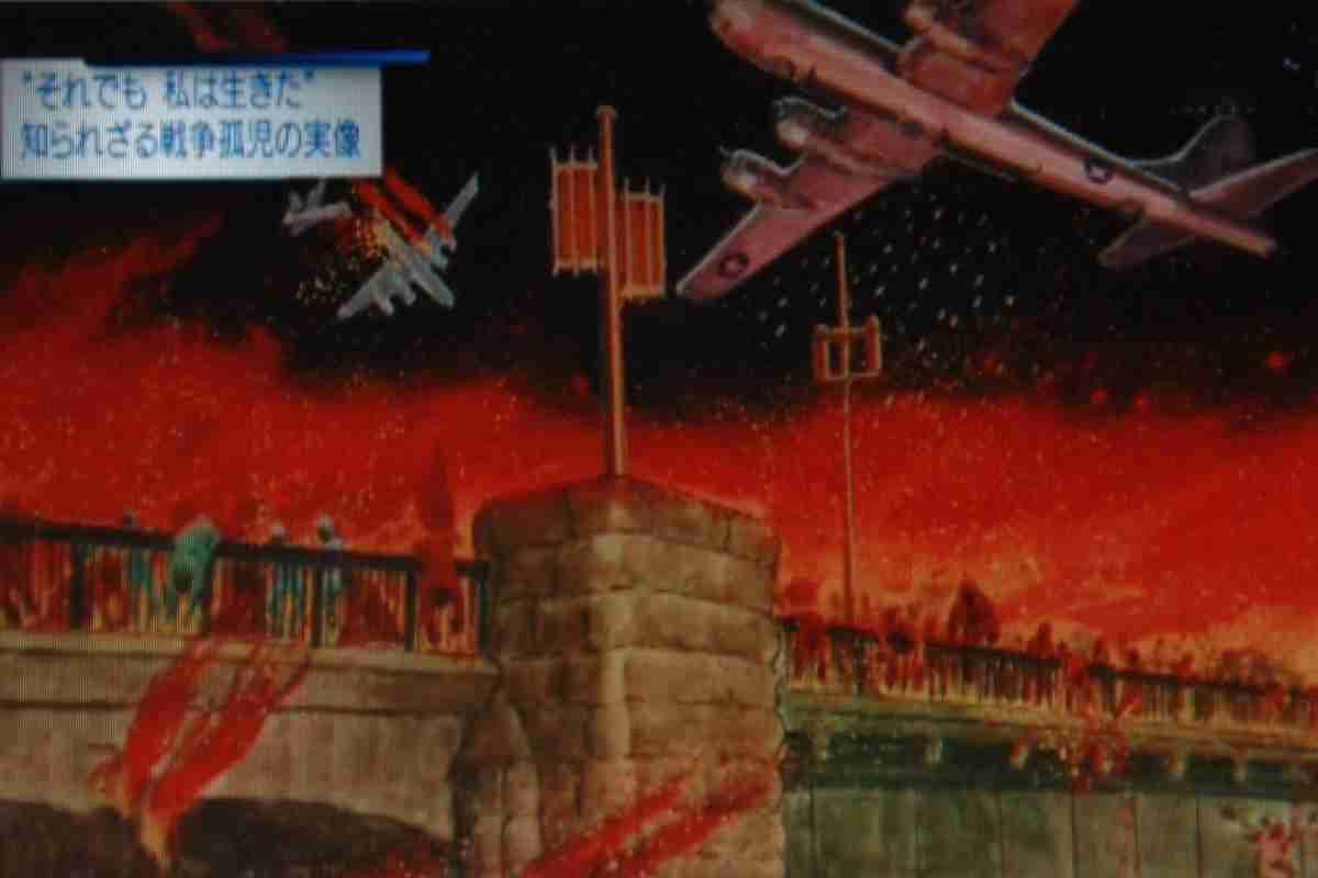東京大空襲から68年-戦争孤児の実像  3月10日: 暖かさと希望を届けたい