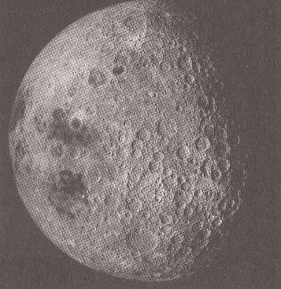 No.129 「月の内部は空洞であり、そこには異星人が住んでいる」という説