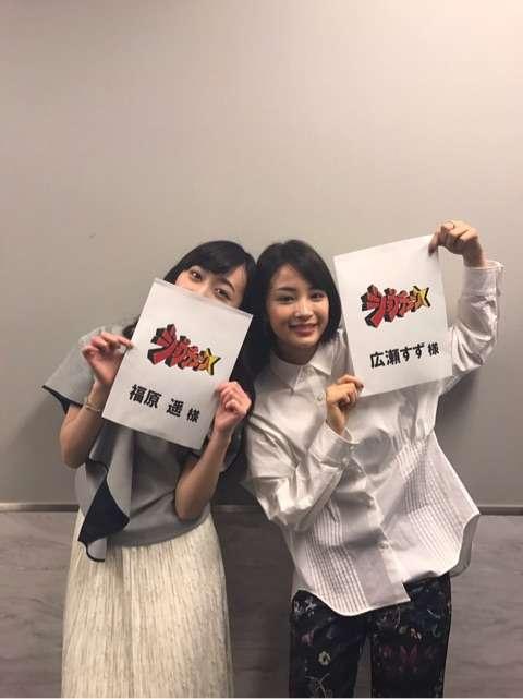 見てね♪ 福原遥オフィシャルブログ「HARUKA ROOM」Powered by Ameba