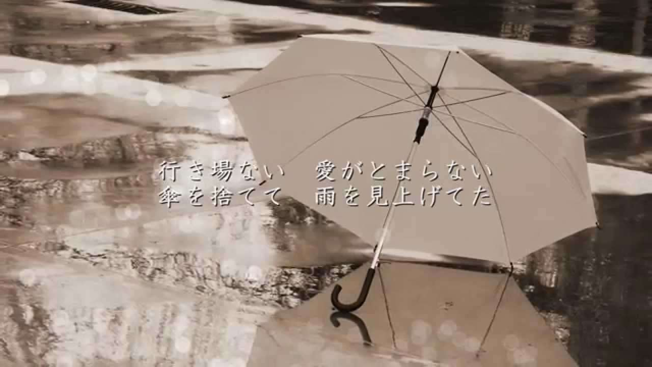 最後の雨 - 中西保志 - YouTube