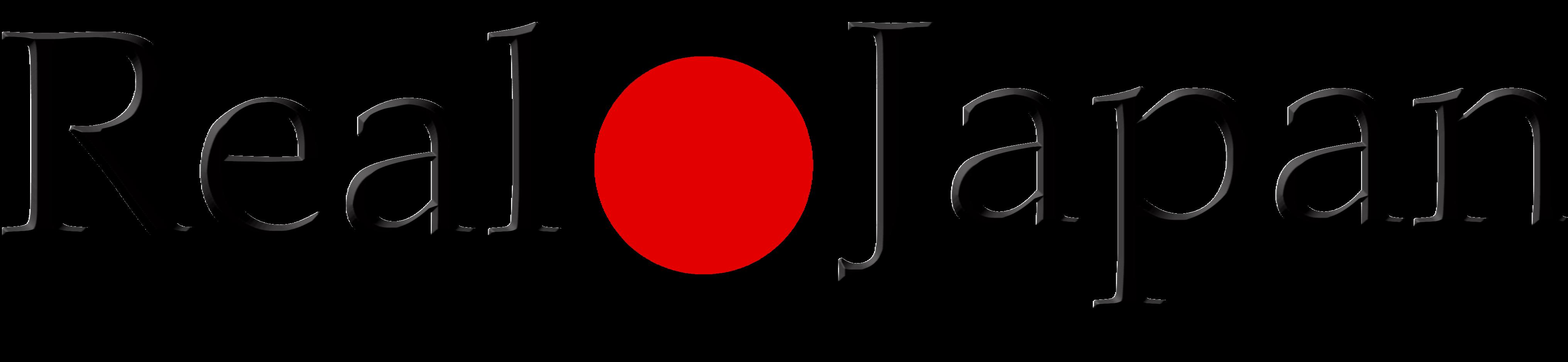 「背乗り」戸籍を盗り日本人になりすます   日本の闇社会   Real Japan