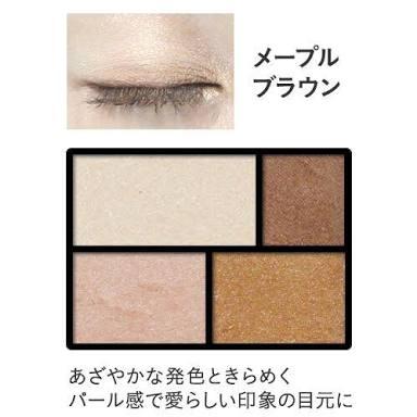 【3月】今月のコスメ総合トピPart4