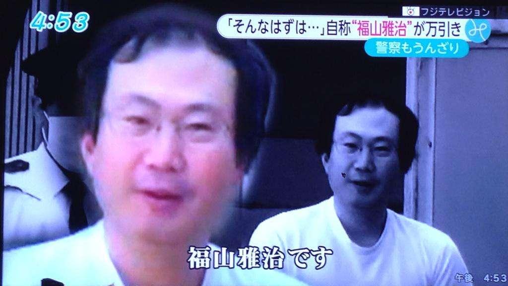 福山雅治「是枝監督と再タッグ」も、ファン悲観?