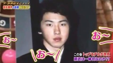 【画像】『仰天ニュース』に出演した尾上松也、中学時代の写真を中居正広に「コレ」呼ばわりされて不快な表情に : なんでもnews実況まとめページ目