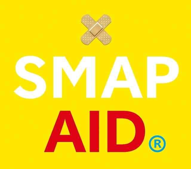 「SMAP AID」収録曲発表、投票1位はあのシングル曲 - 音楽ナタリー