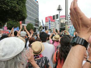 「日本会議」と縁の深い小池百合子氏/都知事になれば「憲法破壊」一気に進むおそれ – スギナミジャーナル