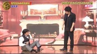 【ネプ&ローラ】2016キングオブコント王者!! ライス 「命乞い」 - YouTube