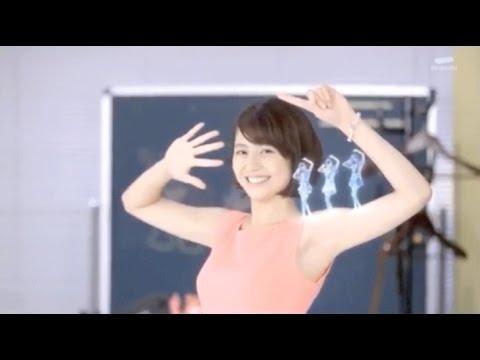 【恋ダンス】ガッキーもかわいいけど、長澤まさみのperfumeダンスはもっとかわいい - YouTube