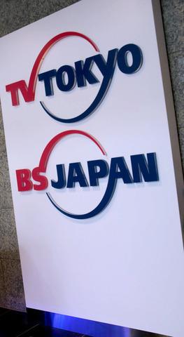 """<テレビ東京>""""日10""""「イチゲンさん」終了でウッチャンMCのお笑い番組スタート (まんたんウェブ) - Yahoo!ニュース"""
