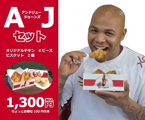 【実況・感想】WBC日本vsオランダ